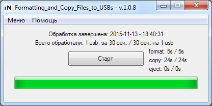 Copy files to USBs